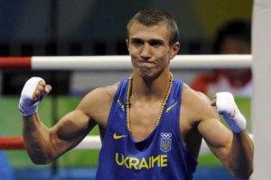 Ломаченко став чемпіоном світу всього лише у третьому бою