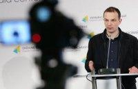Соболев: законопроект Грынива по е-декларациях - чистая клептократия