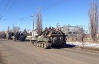 Трьох українських військових поранено в АТО
