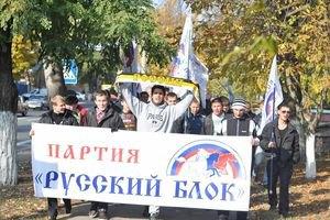 """""""Русский блок"""" взял в предвыборные списки скандалиста Бузину"""