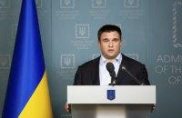 Украина не будет принимать заявки российских наблюдателей на выборах президента, - Климкин