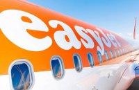 Лоукостер EasyJet прекратил полеты из-за пандемии