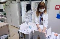 Один из регионов Италии приостанавливает прививки вакциной AstraZeneca