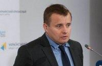 Газові переговори з Росією відбудуться 29 червня