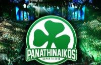 """Футбольний клуб """"Панатінаїкос"""" можуть відсторонити на рік від єврокубків"""
