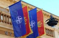 Черногория высылает российского дипломата