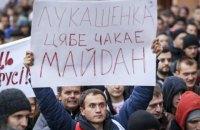 Лукашенко і ненависний український Майдан. Рік білоруського протесту