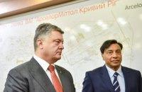 Порошенко рассказал об интересе ArcelorMittal к аренде украинских шахт