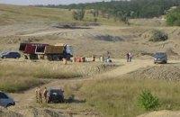 СБУ прекратила незаконную добычу угля в Донецкой области