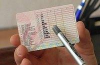 МВС показало маршрути практичних іспитів для отримання водійських прав