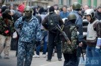 В ходе антитеррористической операции ранены 9 человек, один погиб,- Донецкая ОГА