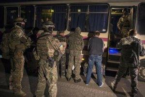СБУ опублікувала список звільнених українців