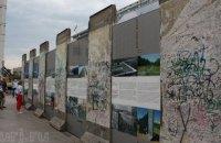 Стенания по стене