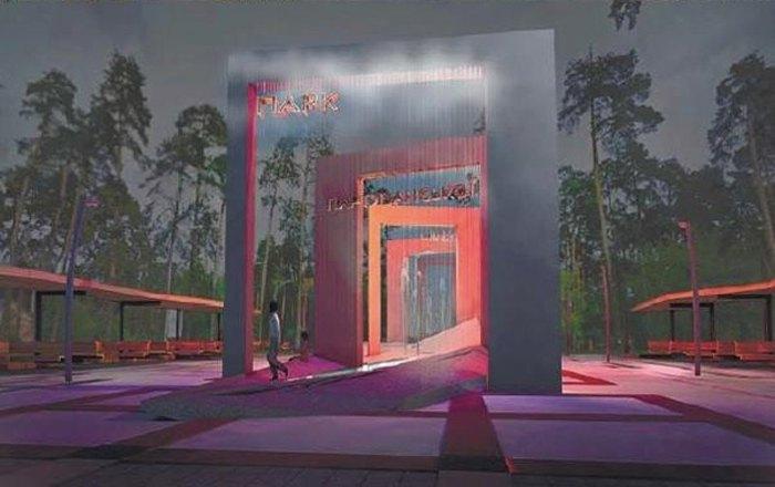 Проект нового фонтану від Київзеленбуду