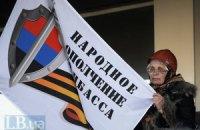 """СНБО начал использовать слово """"ополченцы"""" в сводках"""
