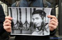 Под посольством РФ в Киеве провели акцию с требованием освободить украинца Гриба