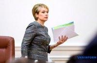 Кабмін оголосив про плани підвищити зарплати педпрацівникам