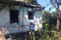 Російські окупанти обстріляли житлові будинки в селі Тарамчук із забороненого озброєння