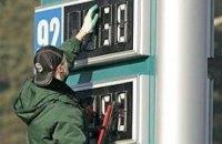 К середине ноября цена А-95 достигнет 8 гривен