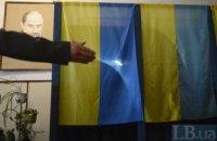 Луценко спрятали от журналистов