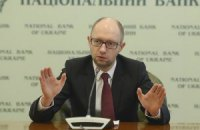 Яценюк гарантирует честные президентские выборы