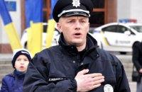 Police in Wonderland: чи Україні вдається?