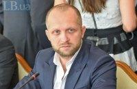 Рада сняла иммунитет с нардепа Полякова, но не разрешила задержание и арест