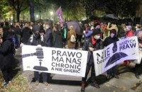 У Польщі побили жінок, які вийшли на протест проти заборони абортів