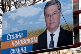 Лазаренко хочет участвовать в местных выборах