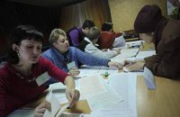 Под заявлением оппозиции по выборам подписались еще 4 партии