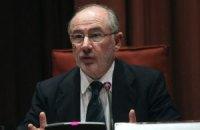 Испанский суд обязал экс-директора МВФ заплатить €3 млн за мошенничество