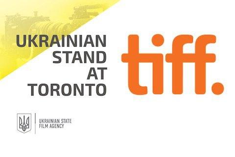 На кинорынке фестиваля в Торонто будет украинский стенд