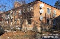 Из-за взрыва газа в многоквартирном доме в Сумской области пострадали два человека