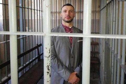 Розгляд апеляції на вирок нацгвардійцю Марківу почнеться в італійському суді восени
