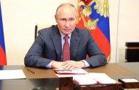 """Путин анонсировал """"прямую линию"""" 30 июня"""