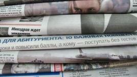 Каждый пятый материал в региональной прессе назвали заказным
