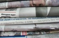 Кожен п'ятий матеріал у регіональній пресі назвали замовним