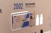 В Украину привезли вакцину БЦЖ