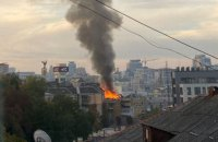 У центрі Києва загорівся житловий будинок (оновлено)