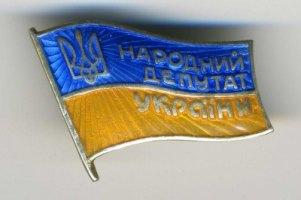 Монетний двір почав карбувати значки для майбутніх депутатів