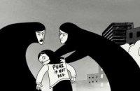Кинематограф женского протеста
