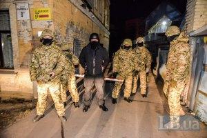 """У приватної охорони """"Укрнафти"""" відібрали ліцензію"""