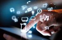 Єврорада готова штрафувати провайдерів, які не відключають доступ до екстремістського контенту в інтернеті