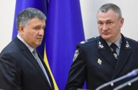Князев стал советником Авакова