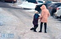 У Києві через негоду 5 лютого влада закликала залишити школярів удома
