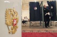 Россия. Выборы мэра Москвы