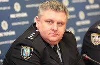 Руководитель полиции Киева призвал участников марша 9 марта не приносить оружие на акцию