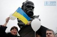 У рідному селі Шевченка викрали пам'ятник поету