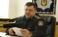 Аваков змінив голову МВС Дніпропетровської області