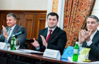 Насірова вибрали президентом Федерації дзюдо України